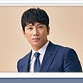 車柱赫/池晟 飾.png