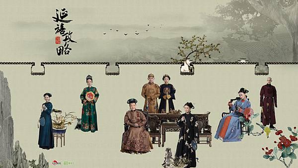 《延禧攻略》中國版海報-4.jpg