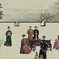 《延禧攻略》中國版前導海報-2