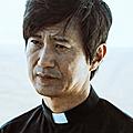 楊神父/安內相 飾.png