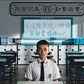 《藍色項圈》葉群/傅顯濬(ㄐㄩㄣˋ) 飾.jpg