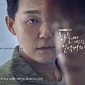 《從天而降億萬顆星星》海報-劉真國/朴成雄 飾.jpg