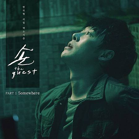 OST1:오존 (O3ohn) - Somewhere.jpg