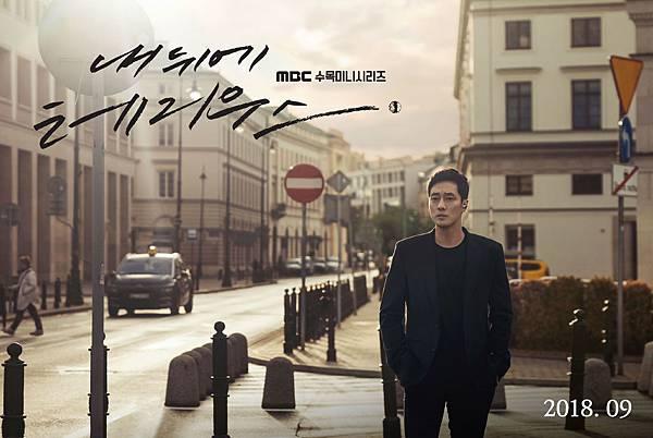 《我身後的陶斯》前導海報-金本/蘇志燮 飾.jpg