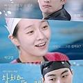 KBS特別劇《金槍魚與海豚》海報