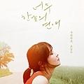 KBS特別劇《白晝之戀》海報