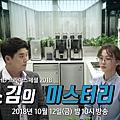 KBS特別劇《金小姐之謎》海報