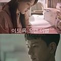 KBS特別劇《如此漫長的離別》海報