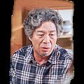 具老師/安吉強 飾.png