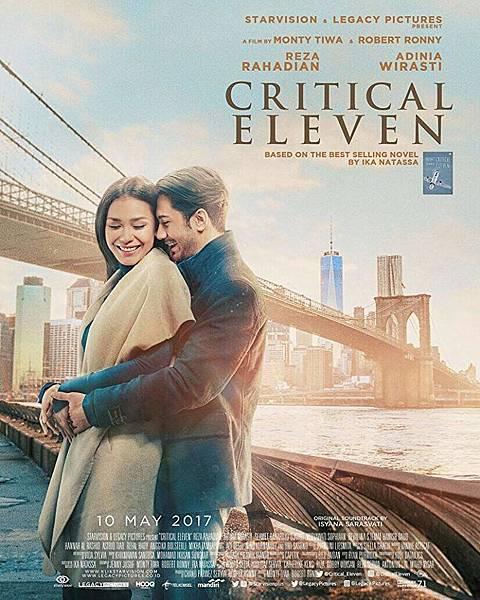 《Critical Eleven》.jpg