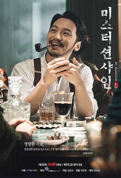 《陽光先生》卞耀漢2.jpg
