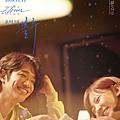 《比悲傷更悲傷的故事》韓版海報-1.jpg