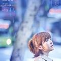 《比悲傷更悲傷的故事》韓版海報-3.jpg