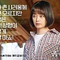 吳江順/全昭旻 飾.jpg
