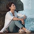 《男朋友》海報 金振赫/朴寶劍 飾.jpg