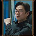朴善浩/李承俊 飾.png