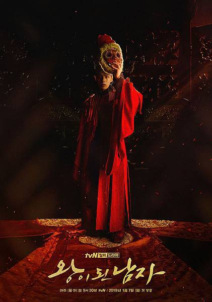 《成為王的男人》海報-6.jpg
