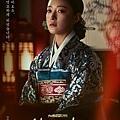 《成為王的男人》海報-柳素溫/李世榮 飾