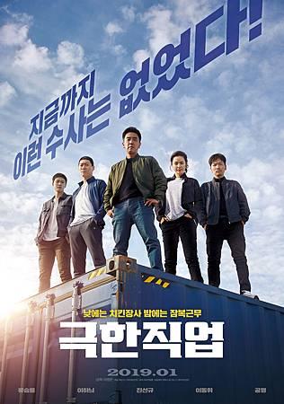 韓影《雞不可失》原版海報.jpg