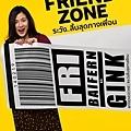 《Friend Zone》Gink/ 平采娜樂維瑟派布恩 Pimchanok Leuwisetpaibul(Baifern)飾
