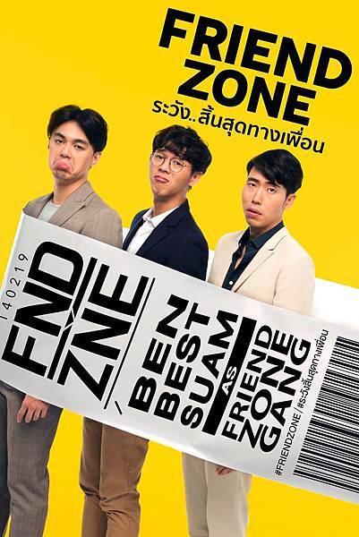 《Friend Zone》朋友幫/Ben、Best、Suam飾