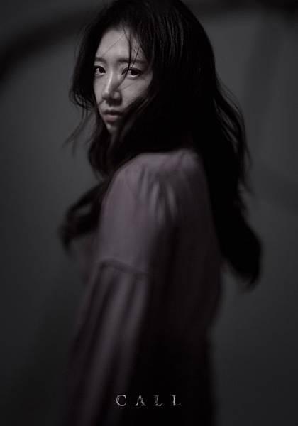 《Call》書妍/朴信惠 飾