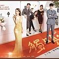 《觸及真心》台灣版海報