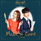 OST1.CHEN-Make it count.jpg