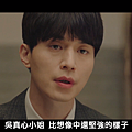 2019-02-08 (546).png