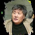 警察廳行動分析組組長/崔巨集 飾.png