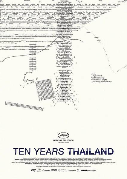 《十年泰國》.jpg