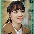 金志恆/徐恩宇 飾.png