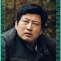 崔南賢/朴鎮宇 飾.png