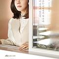姜仁荷/秋瓷炫 飾.jpg