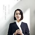 徐恩珠/趙汝貞 飾.jpg
