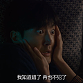 2019-04-03 (150).png