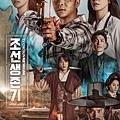 《朝鮮生存記》正式海報.jpg