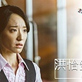 洪怡安/林子熙 飾.jpg