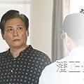 潘正修/王道南 飾.jpg