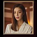 崔江妍/金奎吏 飾.png