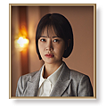 鄭秀貞/崔允英 飾.png