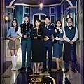 《德魯納酒店》正式海報.jpg
