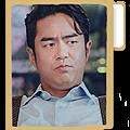 李泰錫/全錫浩 飾.png