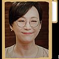 全英惠/禹賢珠(우현주) 飾.png