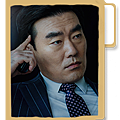 李道振/柳誠周(유성주) 飾.png