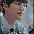 劉凡振/李濬榮(U-KISS成員) 飾.jpg
