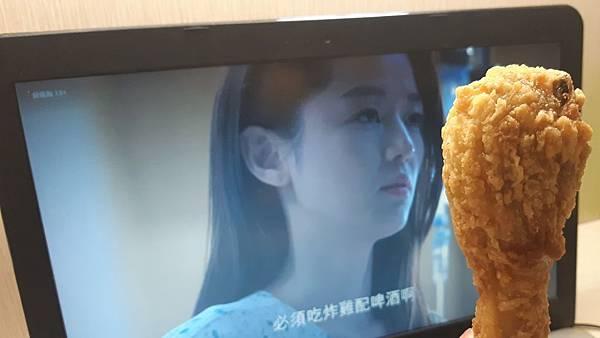 全智賢想吃炸雞可是腸胃炎