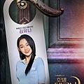 金宥娜/康美娜(gu9udan成員) 飾.jpg