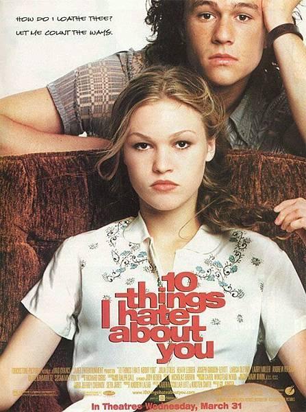 《對面的惡女看過來》海報