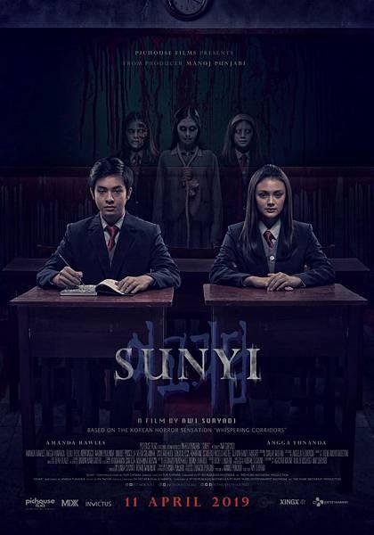 《鬼學怨Sunyi》印尼原版海報